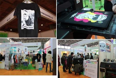 China Took Part In 2012 China Ningbo International